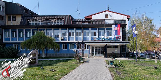 MUP Republike Srbije — Policijska stanica Zaječar