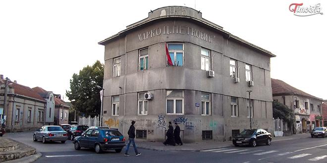"""Матична библиотека """"Светозар Марковић"""" Зајечар"""
