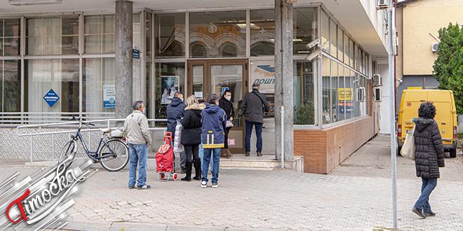Pošta Zaječar — Centar
