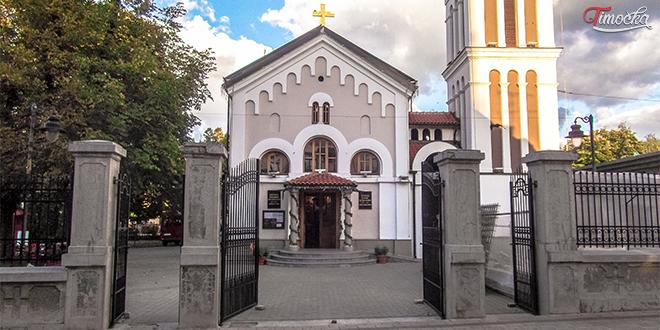 Saborna crkva Roždestva Presvete Bogorodice