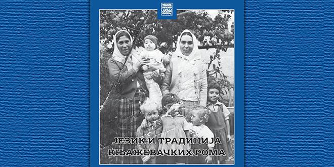 Jezik i tradicija knjaževačkih Roma