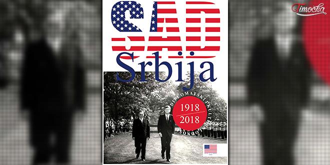 Izložba SAD – Srbija, 1918–2018, diplomatski i kulturni odnosi, plakat