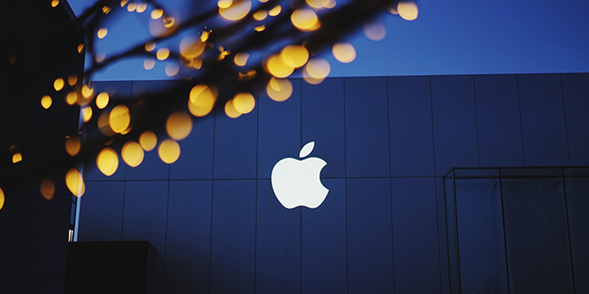 Apple — Лого на згради