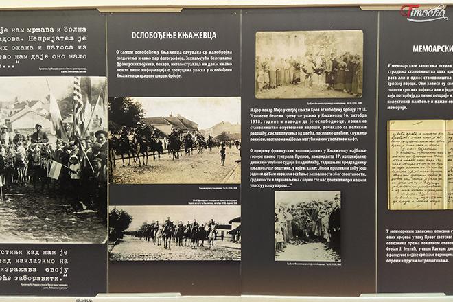 """Izložba """"Iz ratnog dnevnika 1914–1918."""""""
