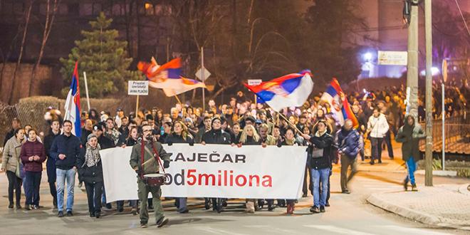 """Пети протестни скуп """"1 од 5 милиона"""" у Зајечару"""