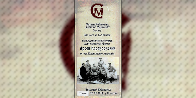 "Predavanje i promocija dokumentarnog filma ""Arsen Karađorđević"""