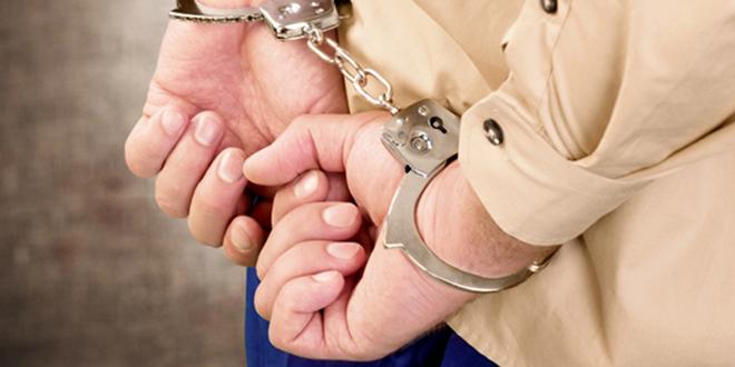 Ruke u lisicama — Hapšenje