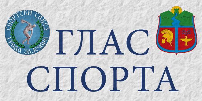 """Билтен Спортског савеза града Зајечара """"Глас спорта"""""""