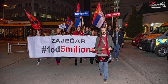 """Десети протестни скуп """"1 од 5 милиона"""" у Зајечару"""