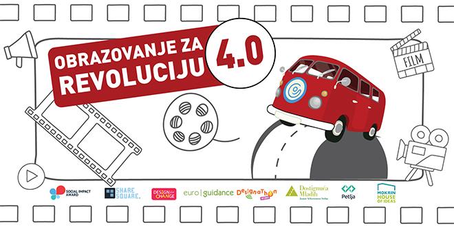 """Документарни филм """"Образовање за 4.0 револуцију"""""""