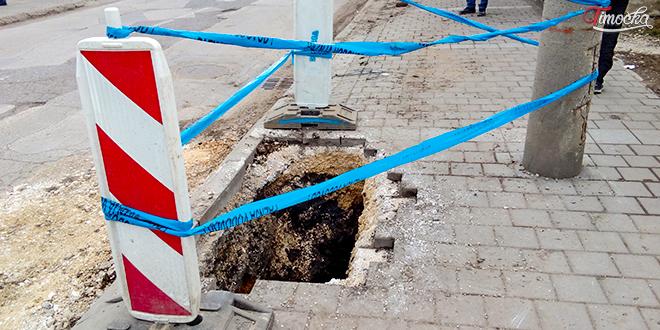 Intervencija na vodovodnoj mreži u Čupićevoj ulici