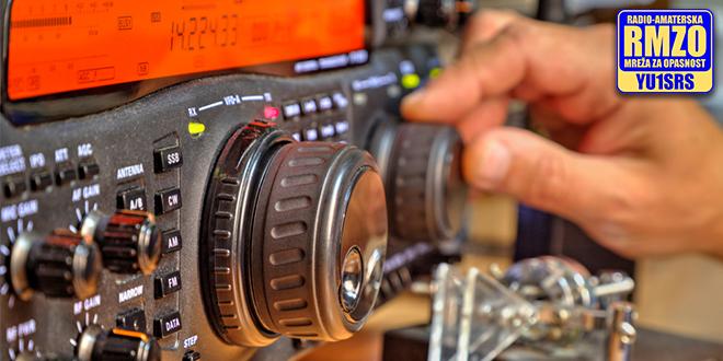 Модерни високофреквентни радио-аматерски примопредајник