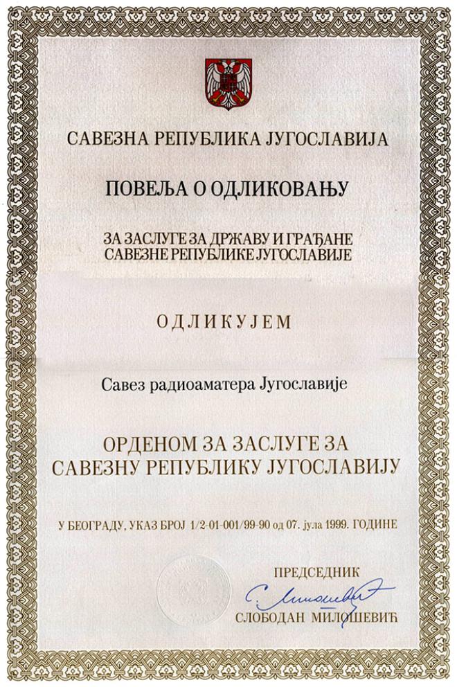 Povelja o odlikovanju za zasluge za državu i građane Savezne Republike Jugoslavije