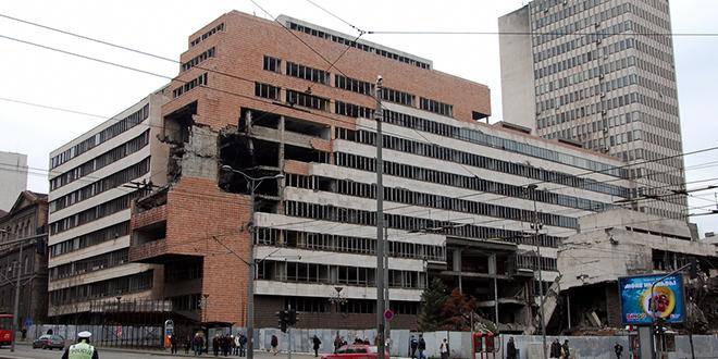 Рушевине зграде Министарства одбране од бомбардовања НАТО-а у Београду