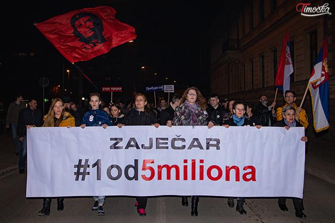 """Седми протестни скуп """"1 од 5 милиона"""" у Зајечару"""