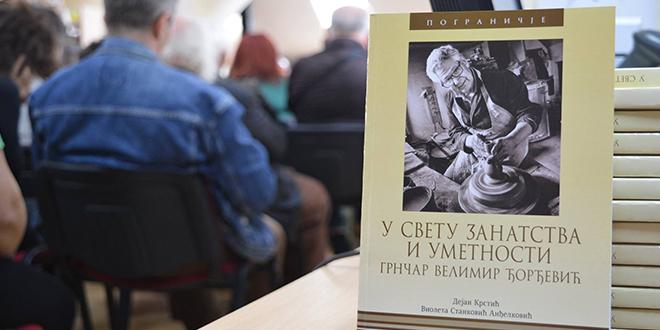 """Održana promocija knjige """"U svetu zanatstva i umetnosti — grnčar Velimir Đorđević"""""""