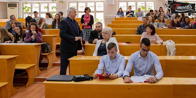 """""""Studija slučaja"""" na Fakultetu za menadžment u Zaječaru"""
