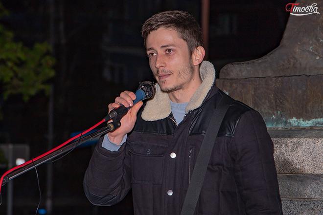 """Trinaesti protestni skup """"1 od 5 miliona"""" u Zaječaru"""