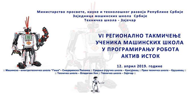 VI Regionalno takmičenje učenika mašinskih škola u programiranju robota – Aktiv Istok