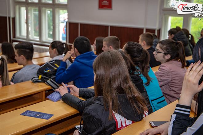 Fakultet za menadžment Zaječar — Dan otvorenih vrata