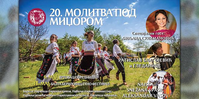 """Manifestacija """"20. Đurđevdanski susreti — Molitva pod Midžorom"""""""