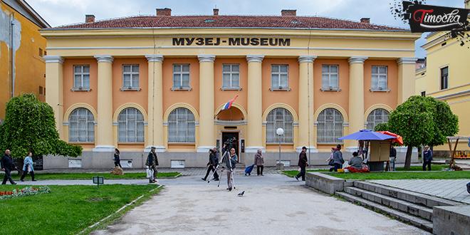"""Народни музеј """"Зајечар"""""""