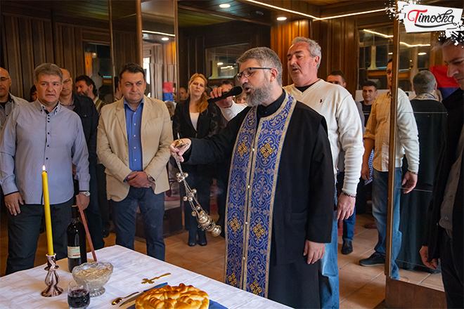 Obeležavanje stranačke slave Gradskog odbora Narodne stranke u Zaječaru