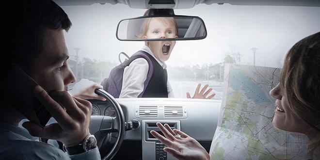 Ometana vožnja — Dok vozite, mislite na obe strane