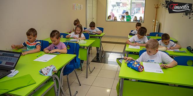 """Treće Regionalno takmičenje u mentalnoj aritmetici u školi """"Malac Genijalac"""" u Zaječaru"""