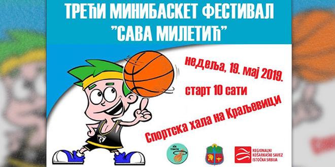 "Treći mini-basket festival ""Sava Miletić"""