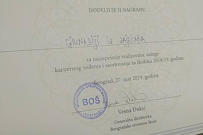 V Sajam školskih timova za KViS — Gimnazija Zaječar