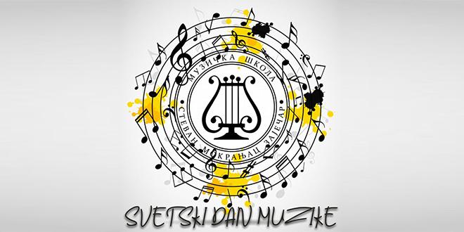"""Osnovna muzička škola """"Stevan Mokranjac"""" Zaječar — Svetski dan muzike"""
