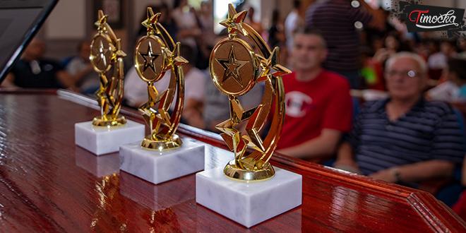 Uručenje diploma Sportskog saveza grada Zaječara najuspešnijim sportistima u prošloj godini