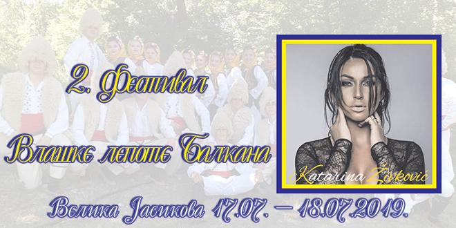 """2. Festival """"Vlaške lepote Balkana"""""""