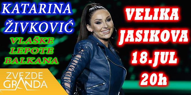 """Festival """"Vlaške lepote Balkana"""""""