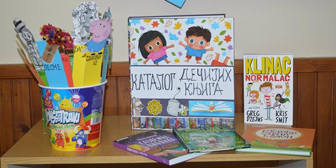 """Matična biblioteka """"Svetozar Marković"""" Zaječar — Knjige za decu"""