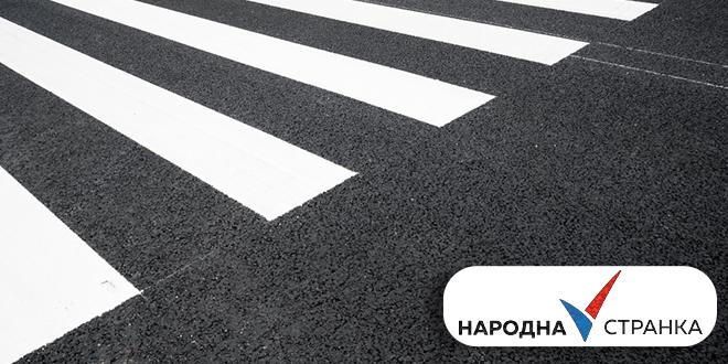 Narodna stranka — Pozdravlja vraćanje pešačkih prelaza u Zaječaru
