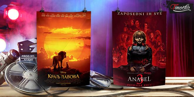 """Пројекције филмова — """"Краљ лавова"""" / """"Анабел: Повратак кући"""""""