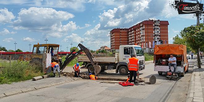 Radovi na vodovodnoj mreži — Čupićeva ulica