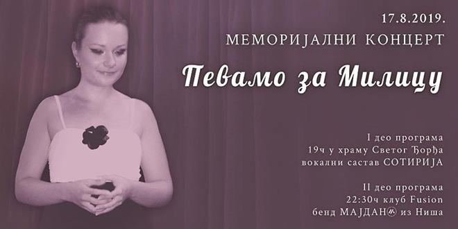 """6. Меморијални концерт """"Певамо за Милицу"""" у Кладову"""