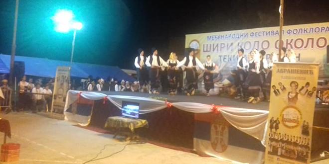 """Gradski folklorni ansambl """"Zora"""" — 3. Međunarodni festival folklora """"Širi kolo okolo"""""""