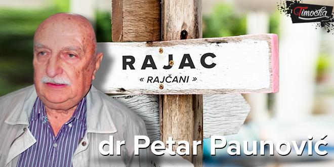 "Конференција ""Др Петар Пауновић, село Рајац и Рајчани"""