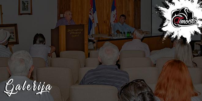 "Konferencija ""Dr Petar Paunović, selo Rajac i Rajčani"""
