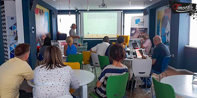 """Презентација искуства Парка природе """"Врачански Балкан"""""""
