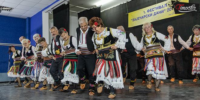 """1. Festival """"Zaječarski dani"""" u Zaječaru"""