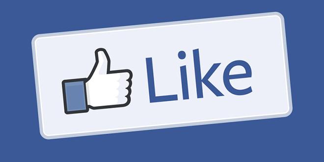 Дугме Facebook Like