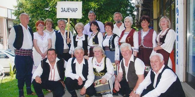 """KUD """"Penzioner"""" Zaječar"""