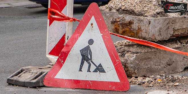 """Saobraćajni znak """"Radovi na putu"""""""