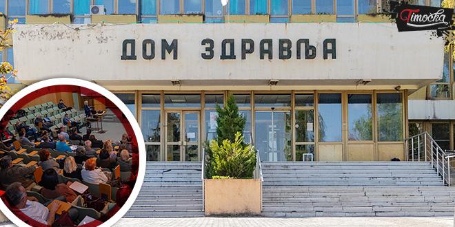 Sastanak Pedijatrijske sekcije Srpskog lekarskog društva u amfiteatru Doma zdravlja u Zaječaru