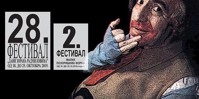"""28. Festival """"Dani Zorana Radmilovića"""""""
